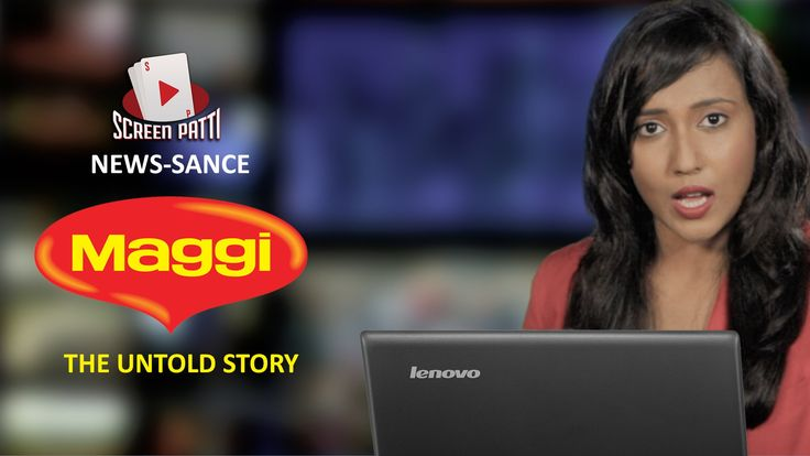 ScreenPatti News-Sance | Maggi - The Untold Story