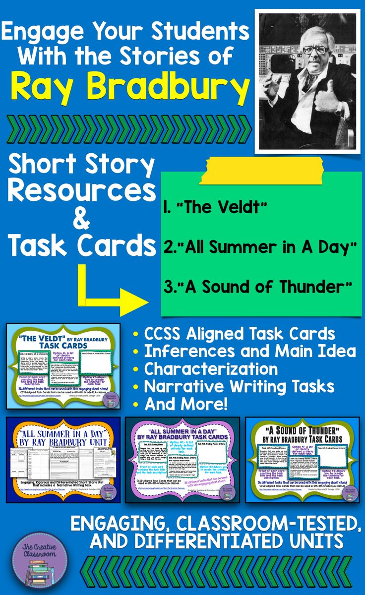 17 best ideas about the veldt short story the veldt and priced teaching resources created by teachers for instant including lesson plans interactive the creative classroom