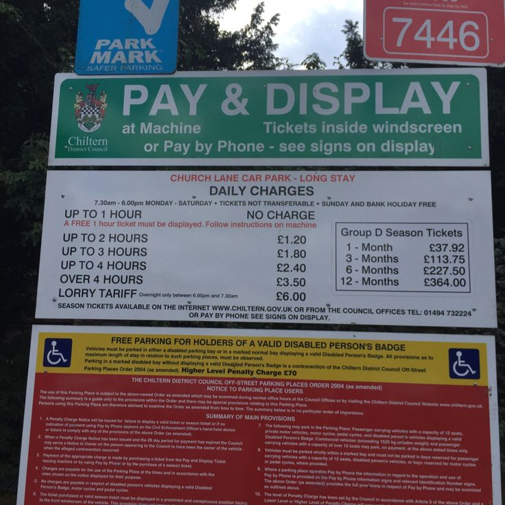 Church Lane Chalfont St Peter Buckinghamshire. Not often used. 2x3pin.  Parking charges.  Hot ticketing location beware.  I parked slightly skew=£25 fine!