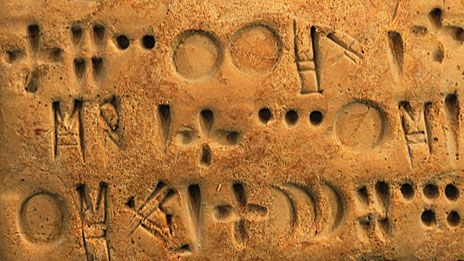 Experts working on proto-Elamite hope they are on the point of a breakthrough  The world's oldest undeciphered writing system, which has so far defied attempts to uncover its 5,000-year-old secrets, could be about to be decoded by Oxford University academics.  This international research project is already casting light on a lost bronze age middle eastern society where enslaved workers lived on rations close to the starvation level