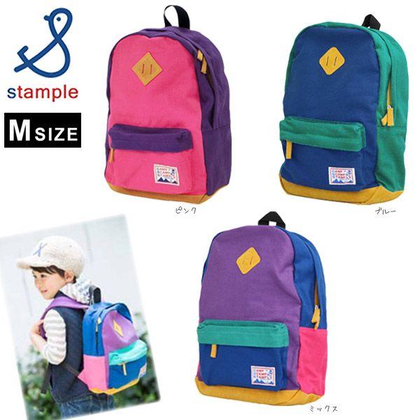 0d8610e80ade 【楽天市場】Stample コットンキャンバスデイパック Mサイズ[キッズ・ジュニア]デイパック