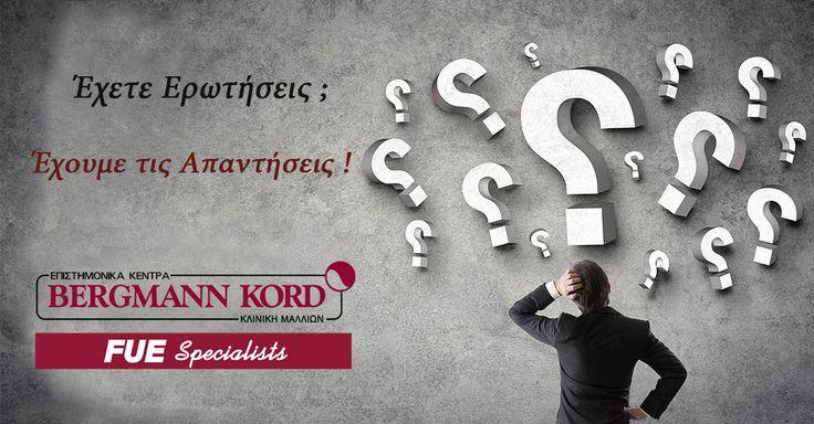 Συχνά Ερωτήματα - Μεταμόσχευση Μαλλιών FUE | Μέγιστη ανταμοιβή, η ικανοποίηση των αναγκών σας ! Ποικίλα είναι τα ερωτήματα των ενδιαφερομένων για Μεταμόσχευση Μαλλιών, με την πλέον εξελιγμένη μέθοδο FUE. Η Bergmann Kord, σεβόμενη τις ανησυχίες και τους προβληματισμούς σας, απαντά σε κάθε σας απορία, στον εξειδικευμένο Διαδικτυακό της τόπο! Διαβάστε περισσότερα εδώ : goo.gl/Yt6h8T