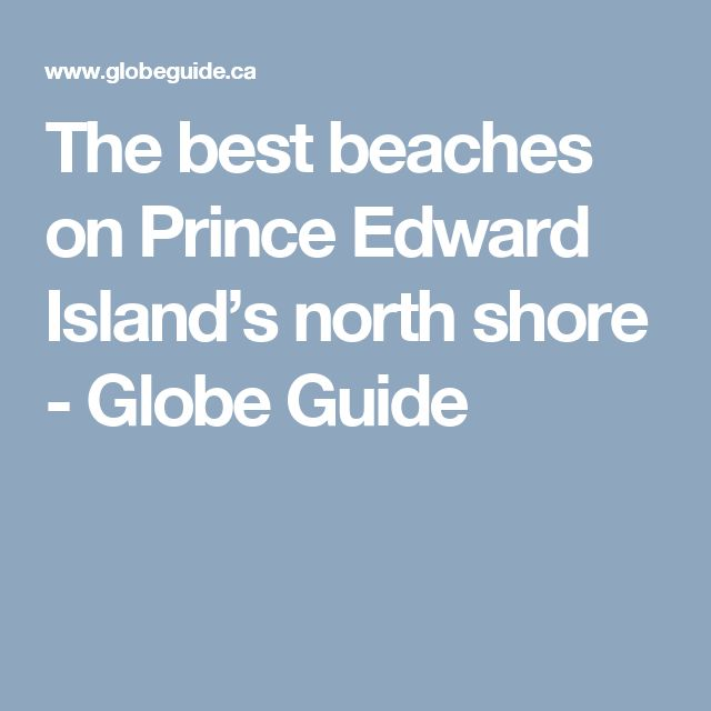 The best beaches on Prince Edward Island's north shore - Globe Guide