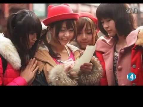 SNH48 'Heavy Rotation' New Year's Party ver 2013-2-2 - YouTube