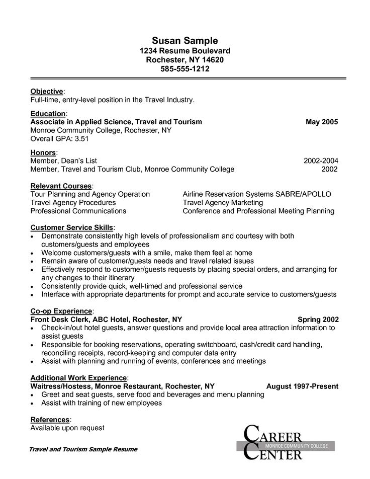 server resume sample restaurant manager template business articles pinterest