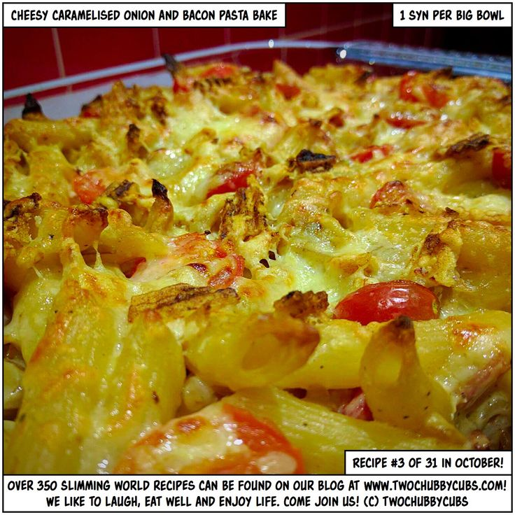 PLEASE LIKE AND SHARE! Pasta bakes don't need to be a boring affair! Get this low syn Slimming World cheesy caramelised onion and bacon pasta bake into your belly and smile! Remember, at www.twochubbycubs.com we post a new Slimming World recipe nearly every day. Our aim is good food, low in syns and served with enough laughs to make this dieting business worthwhile. Please share our recipes far and wide! We've also got a facebook group at www.facebook.com/twochubbycubs - enjoy!