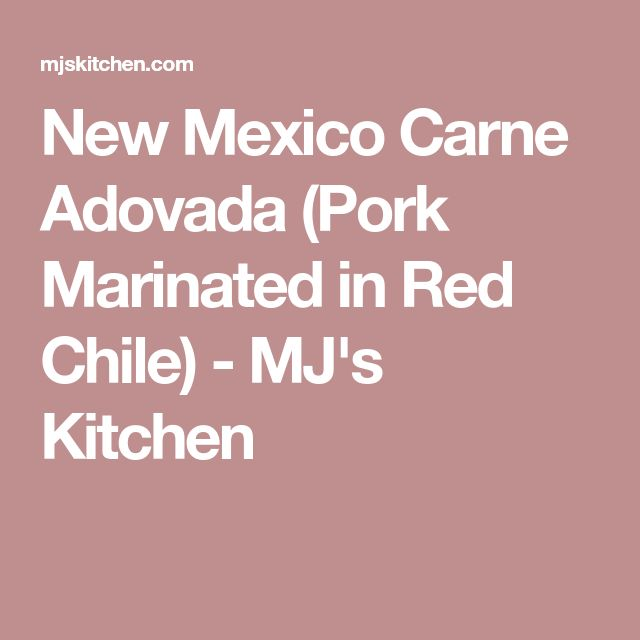New Mexico Carne Adovada (Pork Marinated in Red Chile) - MJ's Kitchen