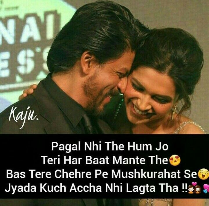 Romantic Love Quotes Pic In Hindi Iyu Me Love Is Mater