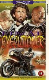 The Final Executioner / L'ultimo guerriero / Последний палач  (1984)