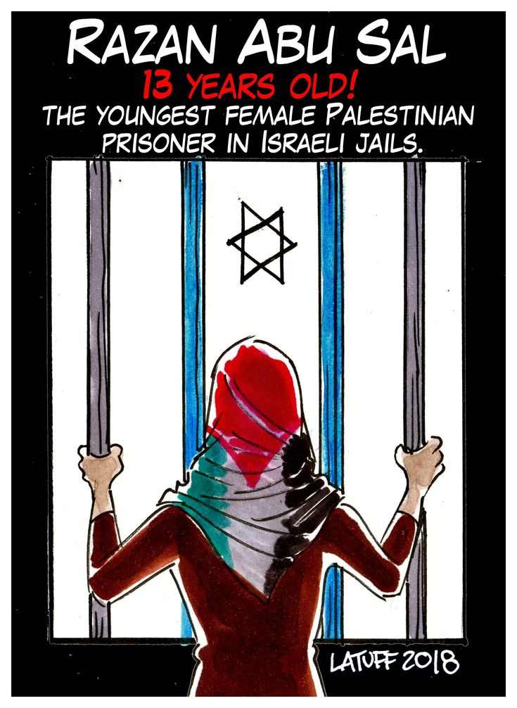 Razan Abu Sal, 13 years old, the youngest female Palestinian prisoner.https://rommanmag.com/view/posts/postDetails?id=4702