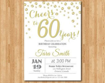 60th birthday invitation. Gold Glitter Birthday Party by arthomer