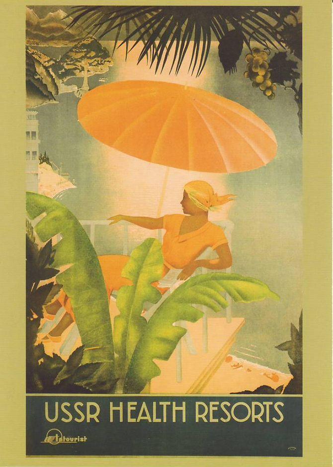 Туристические плакаты СССР // USSR health resorts #USSR #poster #vintage #retro #ad #travel #summer