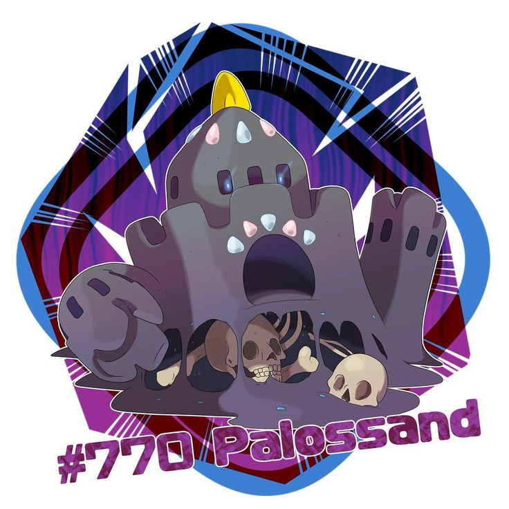 Entry #2 into the Shiny Dex Drawings!  The Rotomdex reads that underneath Palossand is a bunch of dried up bones from its victims. Spooky stuff!  If you've seen an interesting Pokedex entry and would like to see it drawn, comment it below!  Next Drawing: Dhelmise #pokemon #pokemonart #pokemondrawing #pokedex #sandcastle #castle #black #maui #sand #spooky #scary #bones #skull #ghost #ground #drawing #painting #digitaldrawing #digitalart #digital