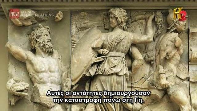Το Μακεδονικο: Αρχαίοι Εξωγήινοι (6x19) ~ Εξωγήινα... ζευγαρώματα...