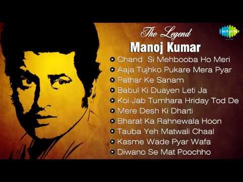 Hits Of Manoj Kumar - Top 10 Hits - Old Hind Songs - Bollywood Legendary Actor