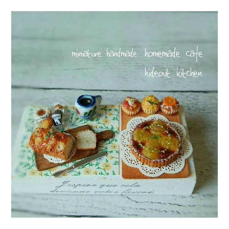 自家製洋梨タルトのセット   ✨ * ヤフオクに出品しました お時間ございましたら見にきてください * * #ミニチュア#ミニチュアフード#ミニチュアスイーツ#ドールハウス#miniature#miniaturehood#dollhouse#tart#muffin#poundcake#homemade#自家製#洋梨#タルト#マフィン#パウンドケーキ#ヤフオク#ヤフオク出品中