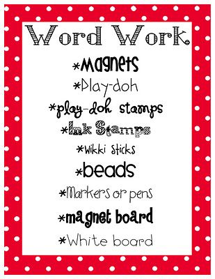 What the Teacher Wants!: Management Monday: Word Work {made easy}
