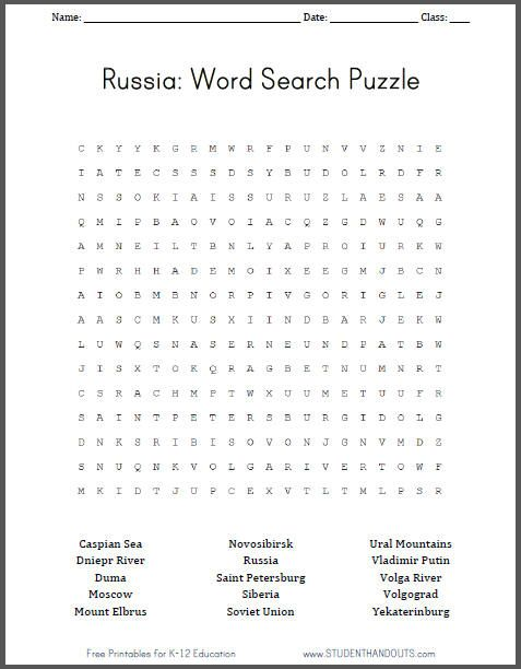 Russia Geography Word Search Puzzle - Free to print (PDF).