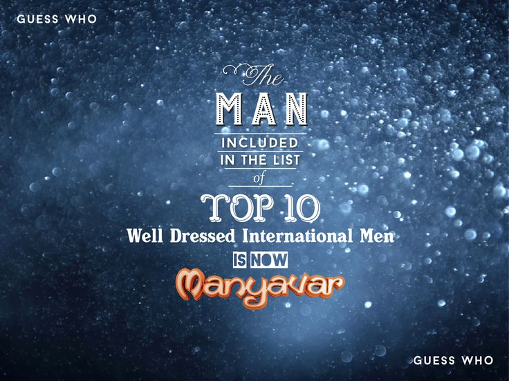 GUESS The Man, enter in the comments and WIN shopping vouchers. #ManyavarNow Breaking news soon! 2 winners everyday.