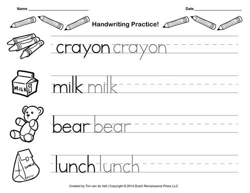 Free Printable Writing Worksheets For Kindergarten - Boxfirepress