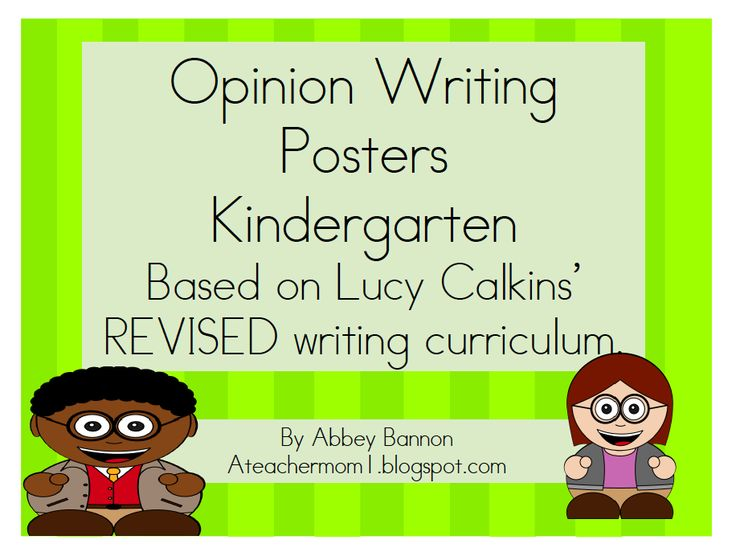 Lucy Calkins Kindergarten Style...