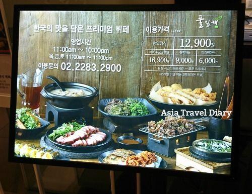 東大門でおいしい韓食ビュッフェディナー♪@プリッチェ・東大門店 - ~Asia Travel Diary~
