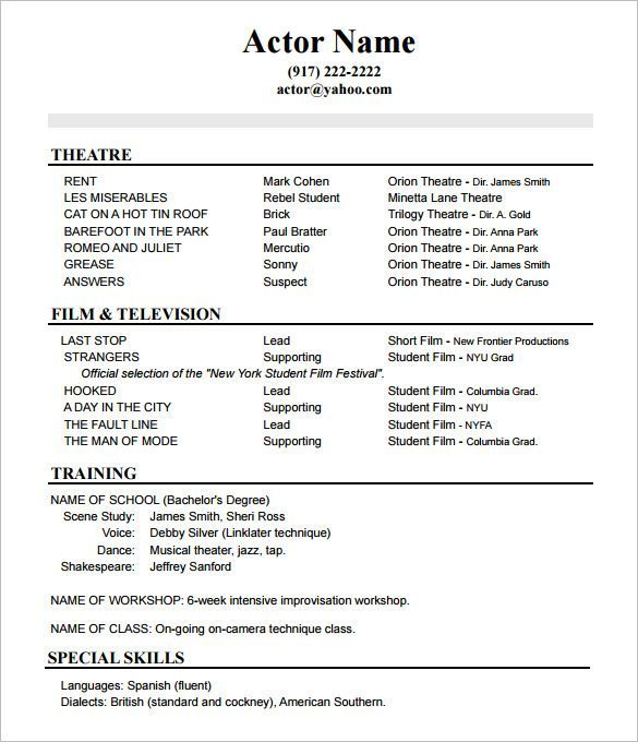 Acting Resume No Experience Template How To Create A Good