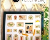 Master Reiko Mori Collection 02 - My Favorite Embroidery - Japanese craft book. $28.00, via Etsy.