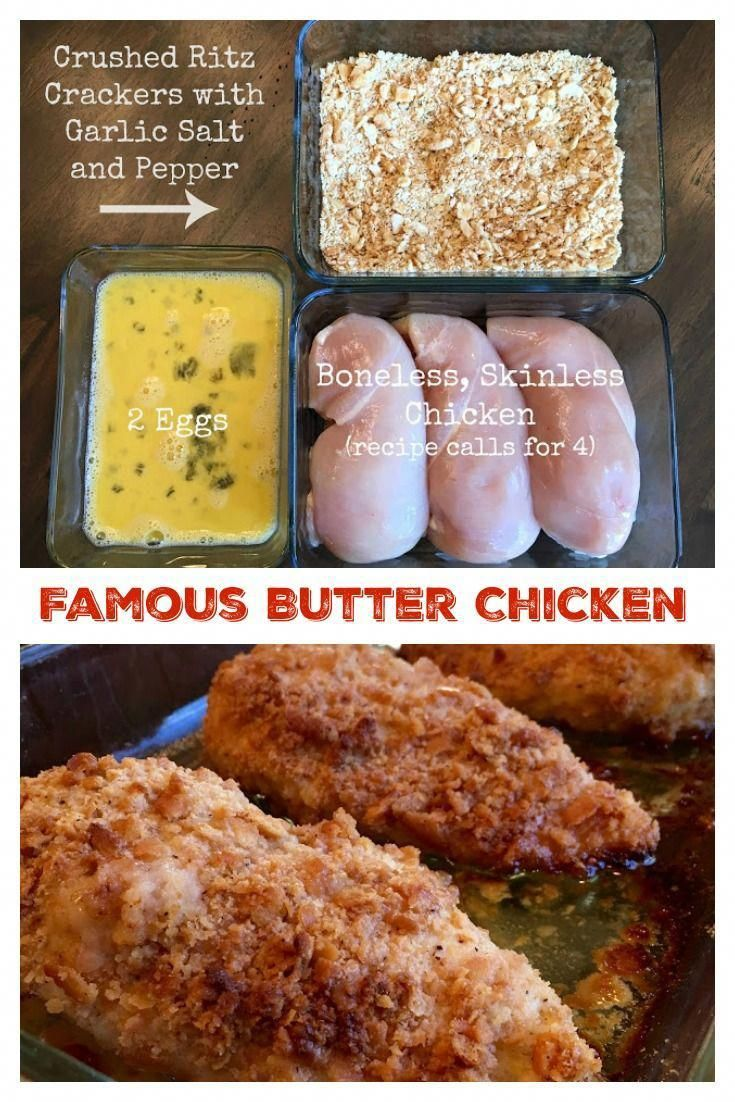 FAMOUS BUTTER CHICKEN – Family Favorite! A fantast…