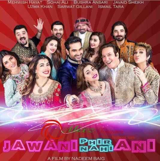 Title Song - Jawani Phir Nahi Ani - Ahmed Ali Butt, Faiza Mujahid, Madam Noor Jehan - Full Audio Song - Listen & Download | MixzShayari