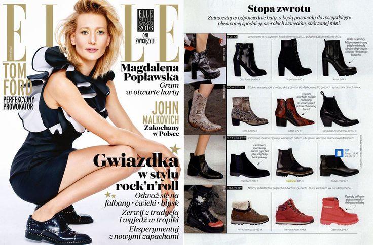 Baldowski in ELLE #elle #fashion #baldowski #fallwinter #newissue #new #collection #press #publication