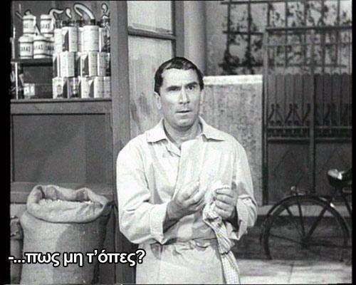 Της κακομοίρας 1963 Ο Παντελής αν και προχωρημένης ηλικίας θέλει για λογαριασμό του τη νεαρή φίλη της Φιφίκας, Λίτσα.