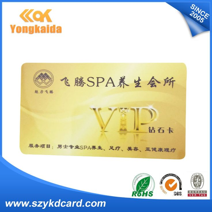 Credit card size RFID Smart Card custom greeting card