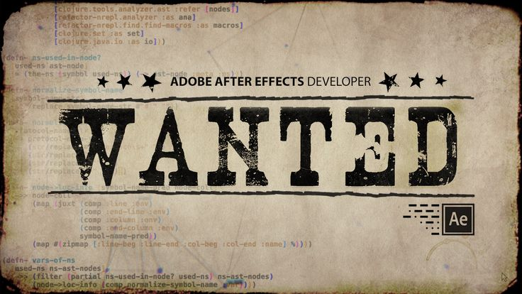 Adobe After Effects Developer Wanted