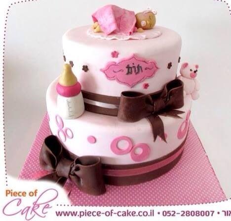 Cake Designs Wegmans : Pin by Apple Detaza on Shower/Christening Cake Pinterest