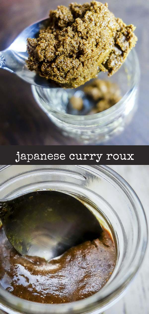 How To Make Japanese Curry Roux Recipe Japanese Curry Curry Recipes Homemade Curry