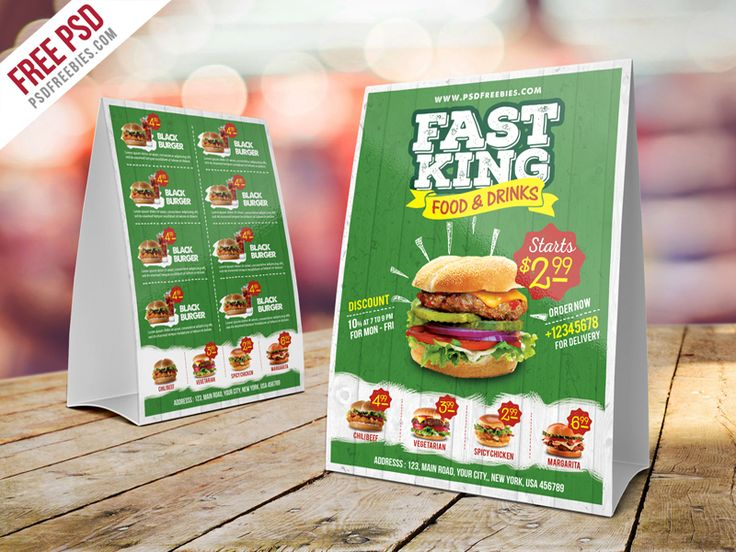 Download Fast Food Menu or Tent Card Template PSD. This Fast Food Menu Table Tent Template PSD is suitable for fast foods, grill, jerk, hot alcohol pub, Italian, Mexican, American restaurants and any related Food businesses, and with it your can showcase or promote products and services to increasing your sales. This Fast Food Menu Table Tent Template PSD contains 2 PSD file (front and Back), which is 300 dpi print-ready CMYK PSD files.