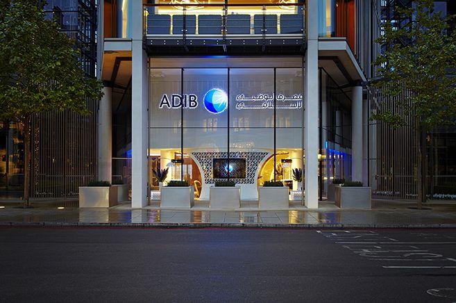 ADIB, One Hyde Park, Flagship