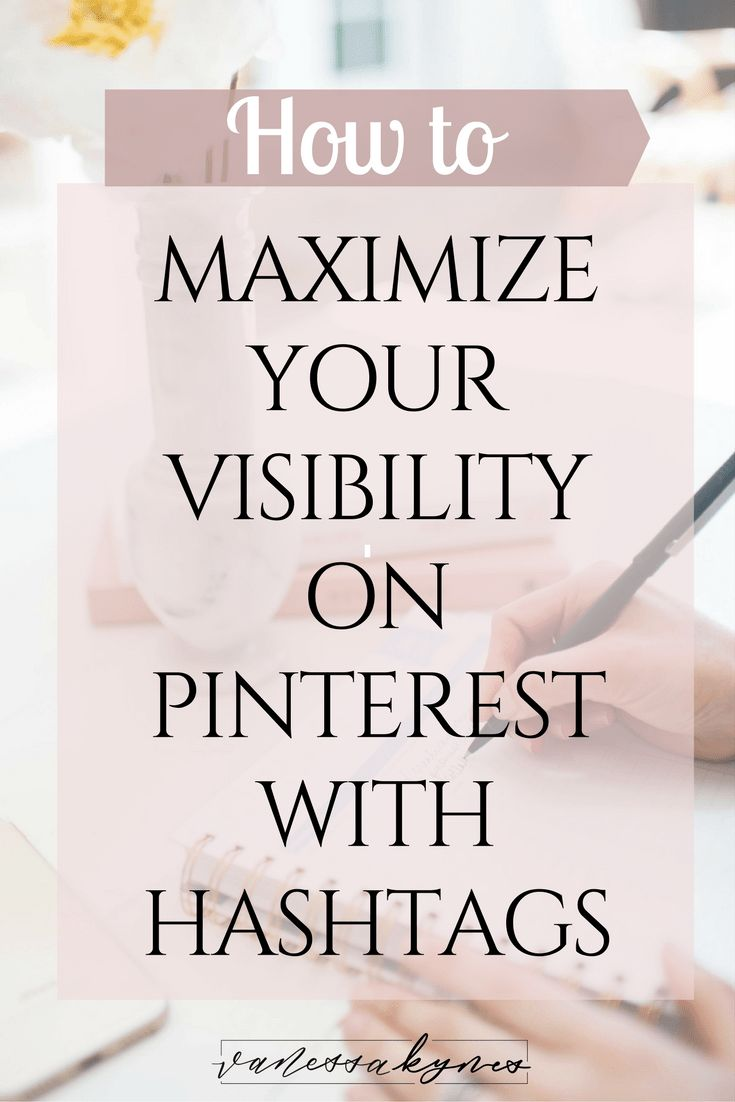 Are you using #hashtags in your #pinterest pin descriptions? Find out why missing this key Pinterest SEO feature might hurt your search results