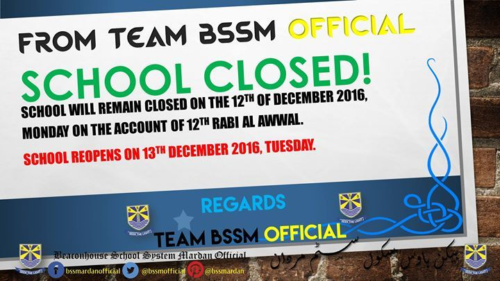 Notice School Closed on Monday on account of 12th Rabi Ul Awwal