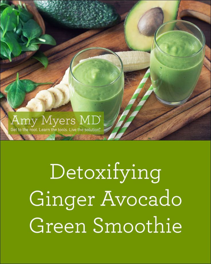 New Recipe! Detoxifying Ginger Avocado Green Smoothie #detox #themyersway