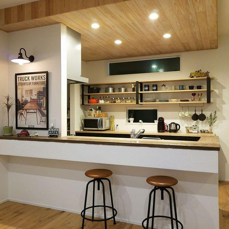 Kitchen/古材/キッチンカウンター/見せる収納/足場板のインテリア実例 - 2017-02-24 09:51:37