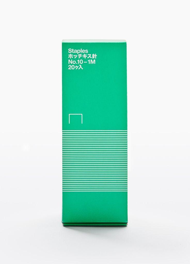 Packaging we like / Green / Box / Cardboard / Stables / Minimal / japan / at IndustrialDesigners.co    Taynarie Designs