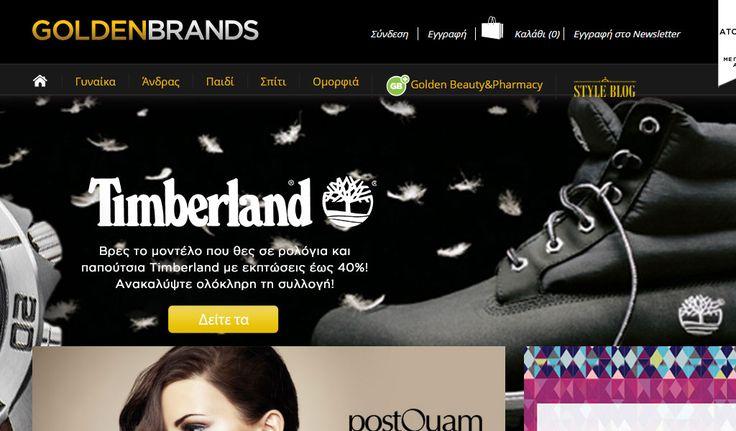 GoldenBrands - Τα καλύτερα brands της αγοράς   Online Καταστήματα - Webfly.gr