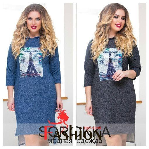 👌1️⃣3️⃣4️⃣1️⃣руб👌 Платье Париж 587 Размер: 52; 48; 56 Производитель: Sorokka Ткань: Двунитка Цвета: джинсовый, серый, бордовый.