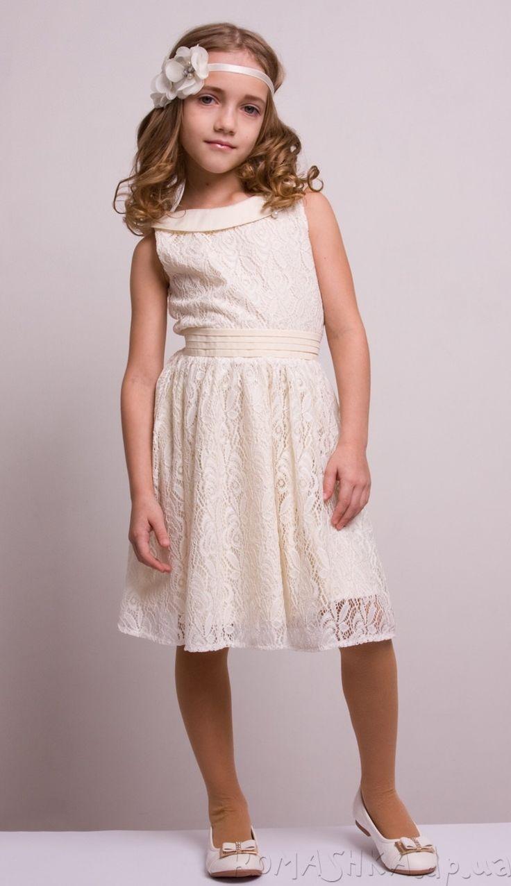 Гипюровое нарядное платье Крем