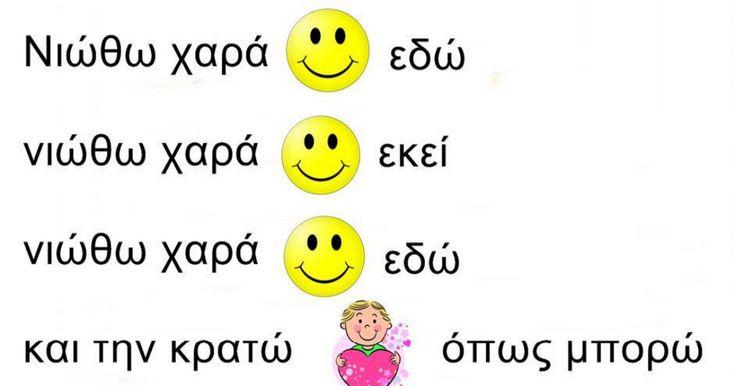 xoki-poki-feelings.pdf