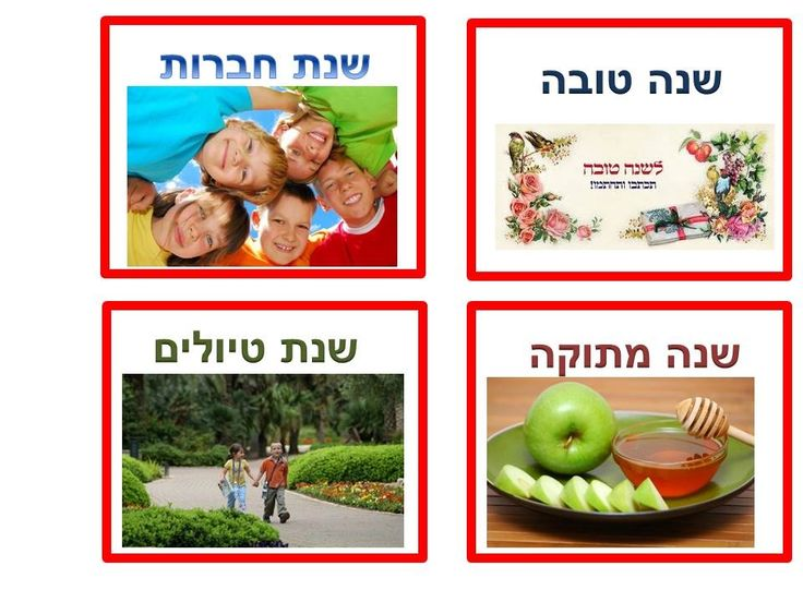 blue mountain rosh hashanah cards