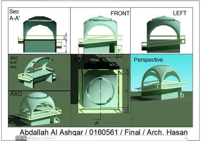 Abdallah Al Ashqar