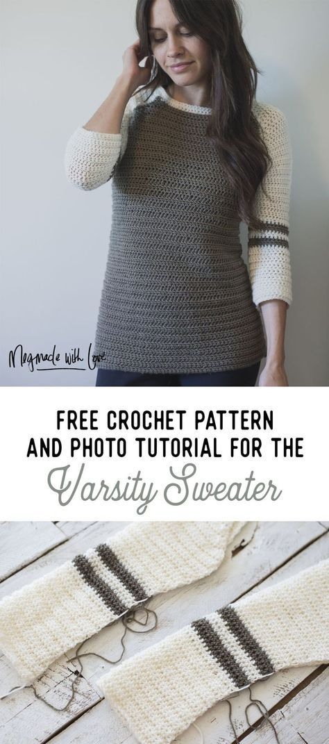 Free Crochet Pattern for the Varsity Sweater Pullover - Megmade with Love